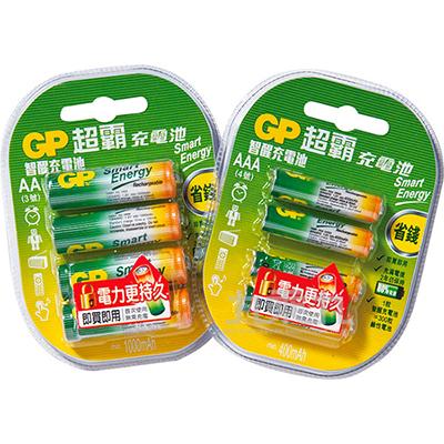 GP智能充電池4號4入 (超低自放)GP40AAAHCSE-2TC4