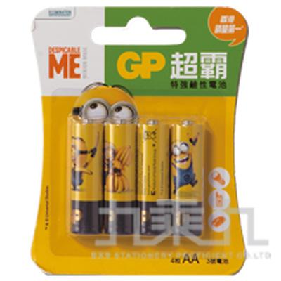 GP特強鹼性3號4入電池