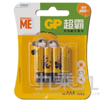 GP特強鹼性4號4入電池