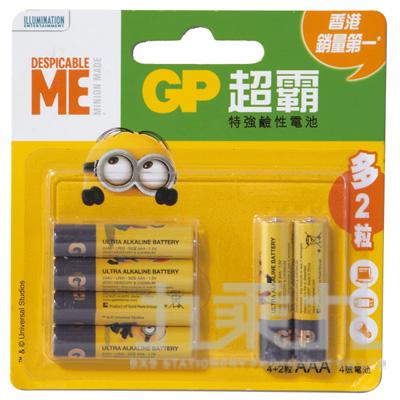 GP特強鹼性4號4入贈4號2入電池