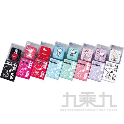 SNOOPY USB電源供應器CS-001