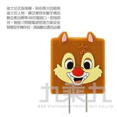 97#迪士尼1A USB充電座-蒂蒂 A2-0032