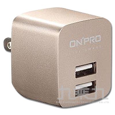 ONPRO 2.4A USB雙輸出電源供應器-金 UC-2P01