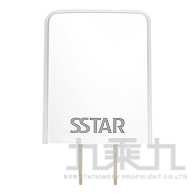 SSTAR 2.4雙USB充電器-白