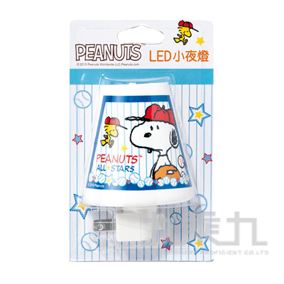 Snoopy史努比LED小夜燈 SP-800L