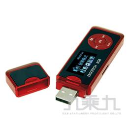 人因草莓戀人MP3 多功能隨身聽8G
