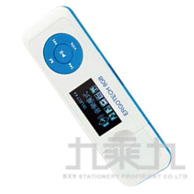 99#人因科技草莓戀人可插卡MP3錄音筆(藍色8G) UL432BL