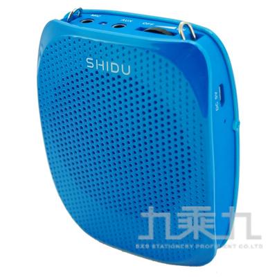 度悅擴音器(天空藍) TW-A15