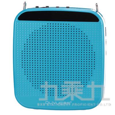 度悅-大器TGS數位有線隨身擴音器(馬卡龍藍)