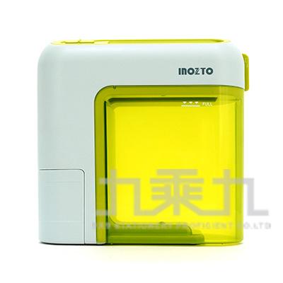 Inozto A6雙動能攜帶碎紙機-綠 BOA6X