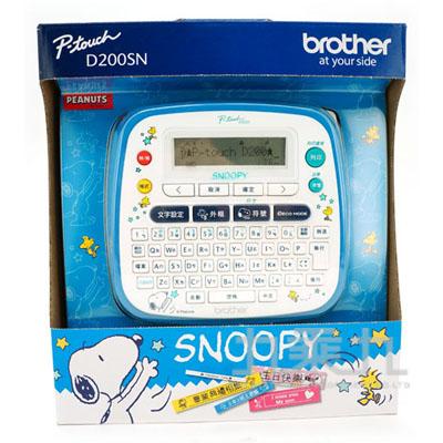 Brother標籤機SNOOPY限定版 PT-D200SN