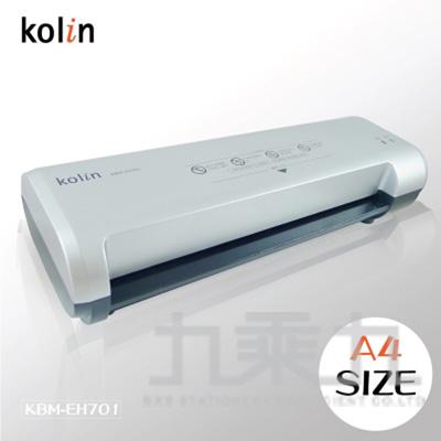 限網路宅配!Kolin 歌林A4專業護貝機(原廠貨) KBM-EH701