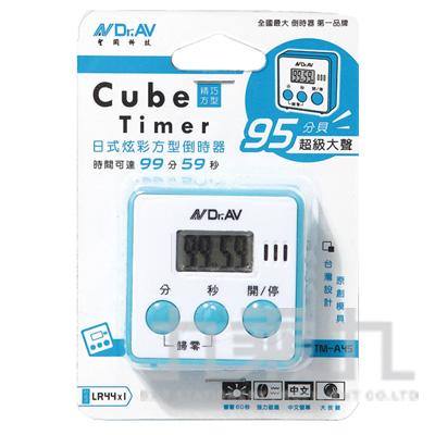 日式炫彩方型倒數計時器 TM-A45