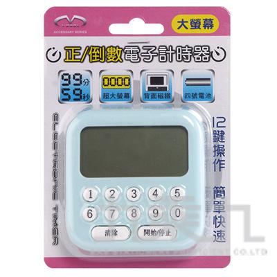 數字型正倒數計時器 V-ET101