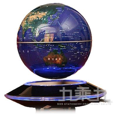 8吋磁浮自旋地球儀