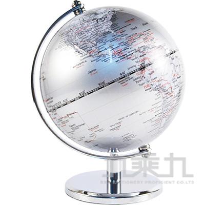 5吋金屬底座地球儀-銀 DK-1996B