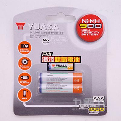湯淺充電池4號2入900MAH  YUASA900-2