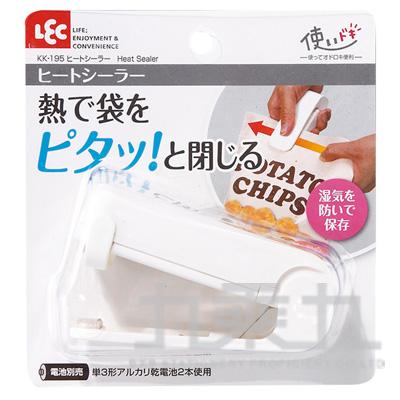 LEC 輕便塑膠袋封口機  KK-195