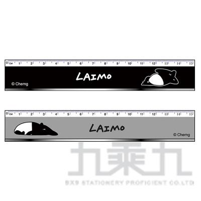 馬來貘15公分鐵邊尺 CHRU35-1