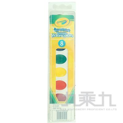 Crayola可水洗固體顏料8色