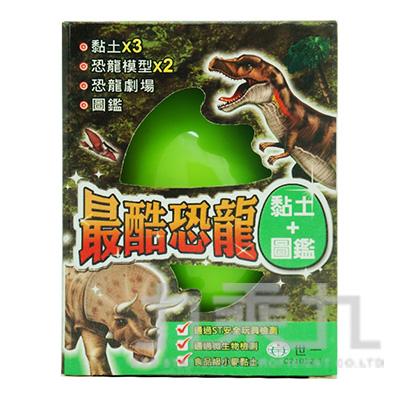 彩泥恐龍蛋-綠 C21032-1