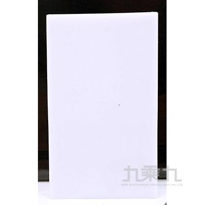 長方形橡皮擦雕刻章4.5x8x2.2cm NO.R4