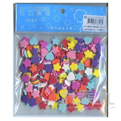 94#EVA泡棉素材包-星花點綴配件  DH-15