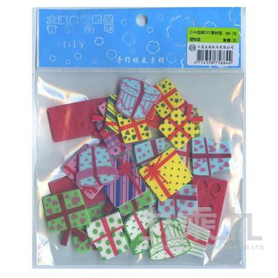 94#EVA泡棉素材包-禮物盒 DH-76