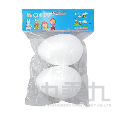 蛋型保麗龍10cm(2入) SL6453-2