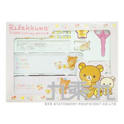 拉拉熊大紙盒文具組 RKS0047