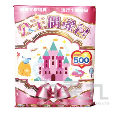 公主偶像包  FS034