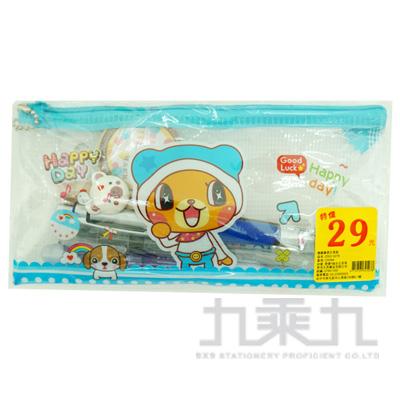 昇洋精緻袋裝文具組 Z-002-5278