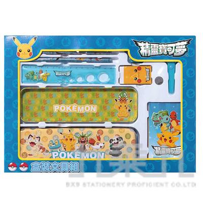 精靈寶可夢盒裝文具組(大)PKWT230-1
