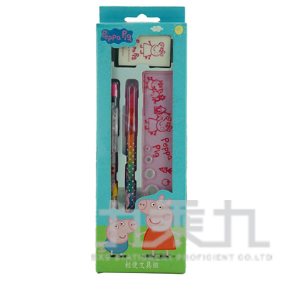 粉紅豬小妹輕便文具組(2) PGWT60-2