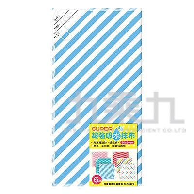 吸水抹布-藍線 MB001-03