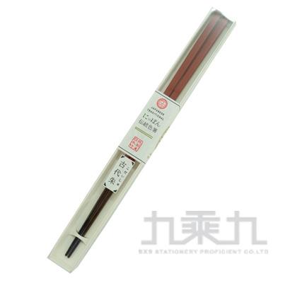 日本傳統天然竹筷/古代朱 Prime-n:PN-2170-02