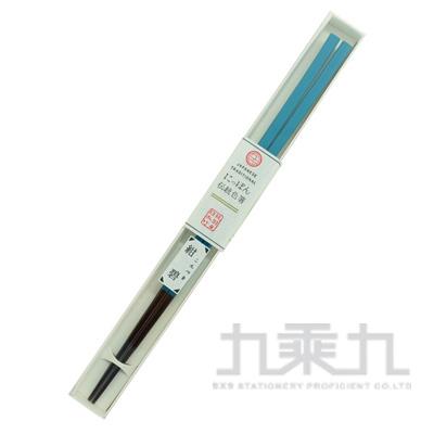 日本傳統天然竹筷/紺碧 Prime-n:PN-2170-08