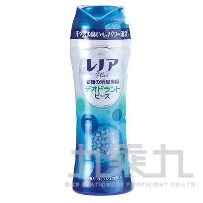 日本衣物芳香顆粒375g(強效除臭-葡萄柚)