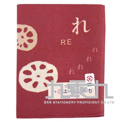 手帕-50音(re)  18523 34*43cm