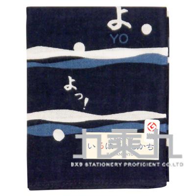 手帕-50音(yo) 18522 34*43cm