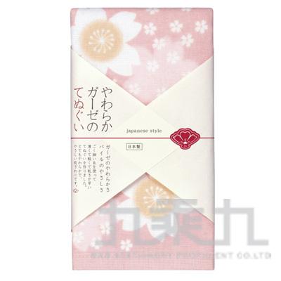 js 春毛巾-櫻子 JS-555 160623