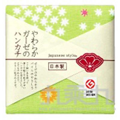 js 春小方巾-小春日和 JS-3570 161181