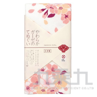 js 春毛巾-手鞠櫻 JS-5001 161228
