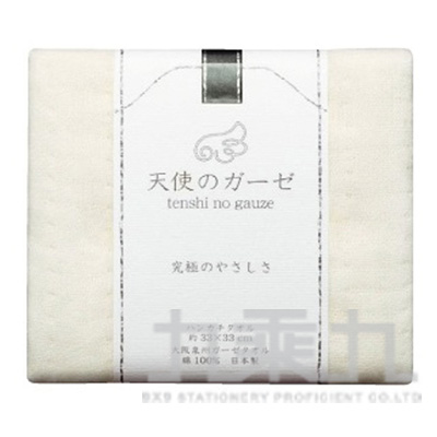(無撚紗使用)大阪泉州小方巾-白TE-501 121104