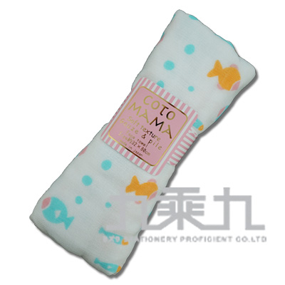 COTOMAMA毛巾-水族館 MA-731 121305 滿額贈