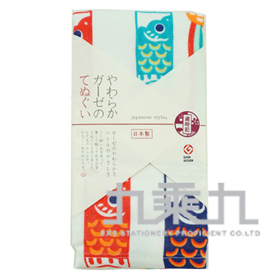 js毛巾-鯉魚旗 JS-5022 161303