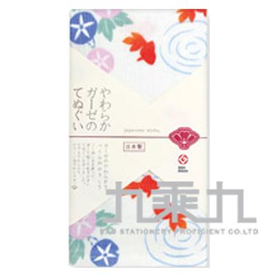 js毛巾-夕涼 JS-5017 161292