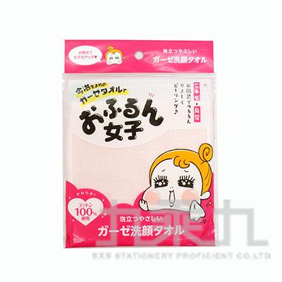 橫田子洗臉巾-粉紅 YT3211301