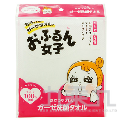 橫田子洗臉巾-白 YT3211201
