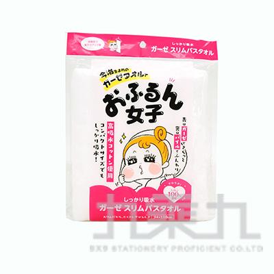 橫田子浴巾-白 YT3212304
